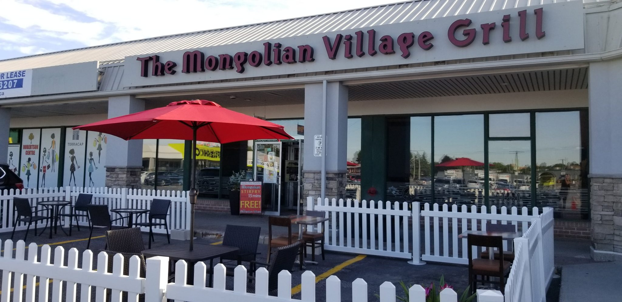Exteirior photo of Mongolian Village Grill West